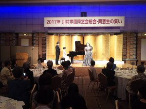 soukai2017_3